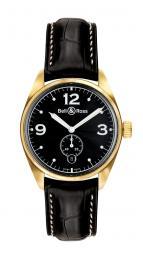 Vintage 123 Gold Black