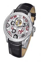 Midnight Tourbillon Jardins Suspendus