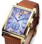 часы Faberge Carree Small Seconds