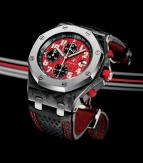 часы Audemars Piguet Royal Oak Offshore Singapore Grand Prix F1 Chronograph