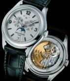часы Patek Philippe Advanced Research Annual Calendar