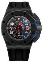 часы Audemars Piguet Royal Oak Offshore Alinghi Team