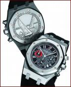 часы Audemars Piguet Royal Oak City of Sails Chronograph