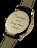 часы Vacheron Constantin Metiers d'Art Chagall & l'Opera de Paris