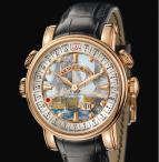 часы Arnold & Son The Battle of Trafalgar